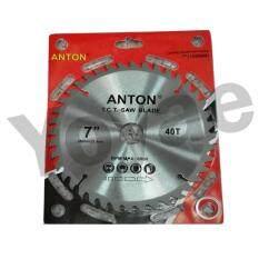 ขาย Yoyae ใบเลื่อย Anton ตัดไม้ 7 นิ้ว Yoyae เป็นต้นฉบับ