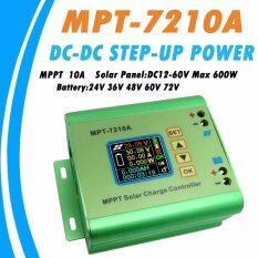 ราคา Ysmart Mpt 7210A Mppt 10A Solar Regulator Charge Controller For 24V 36V 48V 60V 72V Battery Dc12 60V Max 600W Solar Panel Intl Y Solar ออนไลน์