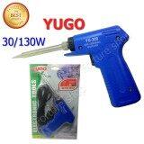ซื้อ Yugo Yg 309 หัวแร้ง หัวแร้งปืน หัวแร้ง บัดกรี 220V 30W 130W ไส้ความร้อน Ceramic ร้อนเร็ว ทนทาน ถูก กรุงเทพมหานคร