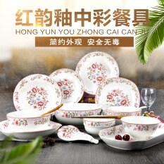 ชุดจานชามเคลือบเซรามิกแบบจีน.