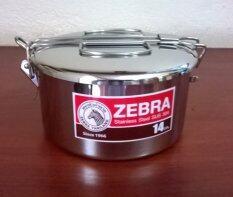 ราคา Zebra กล่องข้าวกลมพร้อมชั้นแบ่ง 14 ซม เป็นต้นฉบับ