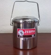 Zebra หม้อหิ้ว Auto lock พร้อมชั้นแยกภายใน 12 ซม.