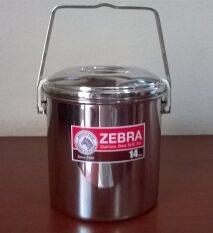 ราคา Zebra หม้อหิ้ว Auto Lock พร้อมชั้นแยกภายใน 14 ซม Zebra
