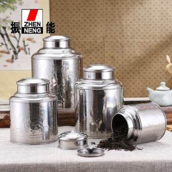 Zhen Neng กระปุกใส่ใบชาสแตนเลส ขนาดใหญ่
