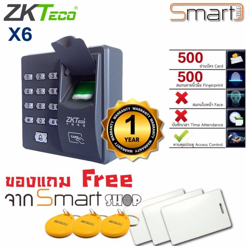 Zkteco X6เครื่องสแกนลายนิ้วมือและทาบบัตรเพื่อเปิดประตู เครื่องล็อกประตูด้วยกลอนแม่เหล็ก ทาบบัตรเปิดประตูด้วยบัตรrfid 125 Khz. (fingerprint Access Control System)ใช้ได้ทั้งลายนิ้วมือและคีย์การ์ด.