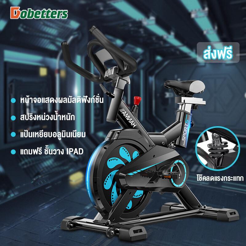 จักรยานออกกำลังกาย Exercise Spin Bike จักรยานฟิตเนส Spinning Bike Spinbike เครื่องปั่นจักรยาน จักรยานปั่นในบ้าน คาร์ดิโอ.