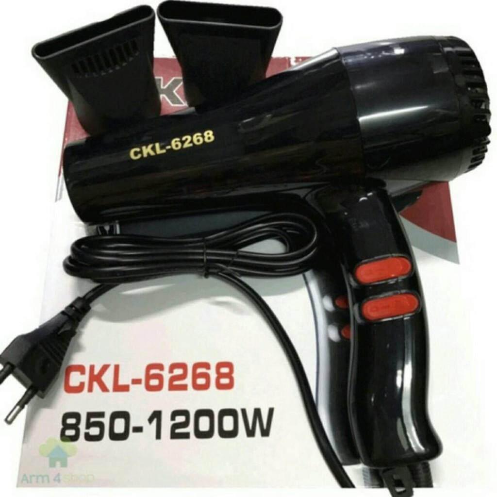 Ckl ไดร์เป่าผม 1000 วัตต์ รุ่น Ckl 6268 ไดร์ขนาดกลาง Ckl-6268 By Autospeed.