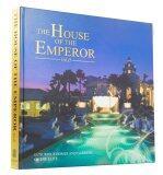 ทบทวน ที่สุด The Emperor House หนังสือ บ้านคู่บารมี เล่ม 2