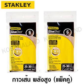 Stanley # GS500  กาวเส้น / กาวแท่ง พลังสูง รุ่น Glue Shot (แพ็คละ 6 ชิ้น) - แพ็คคู่