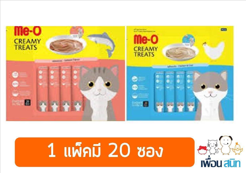 ขนมแมวเลียมีโอ ครีมมี่ Meo Creamy Treat คละรส ร้านแพ็คเองจำนวน 1 แพ็ค (1 แพ็ค 15g X 20 ซอง) Exp. 2022.