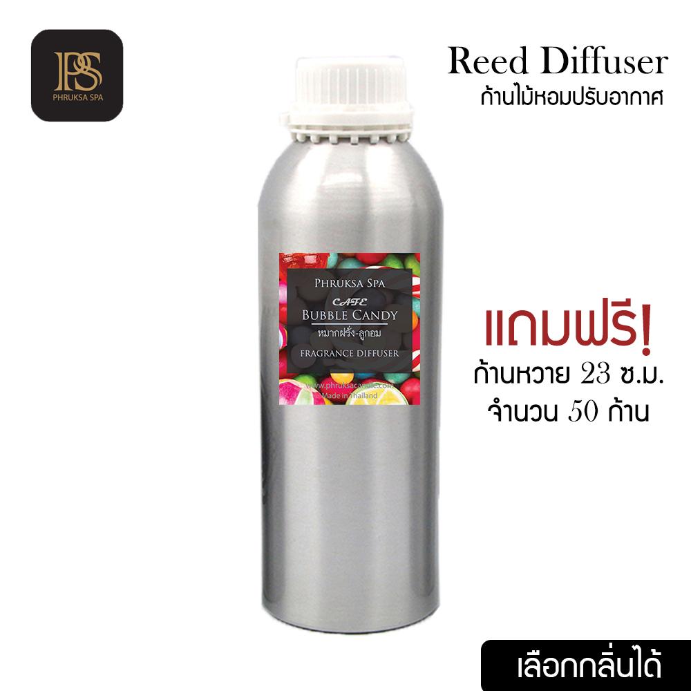 Phruksaspa น้ำหอม ก้านไม้หอมปรับอากาศ เลือกกลิ่นได้ (refill Reed Diffuser 1000 Ml.) ก้านไม้หอมอโรม่า ก้านไม้หอมกระจายกลิ่น น้ำหอมบ้าน Aroma Diffuser อโรม่า ดิฟฟิวเซอร์.