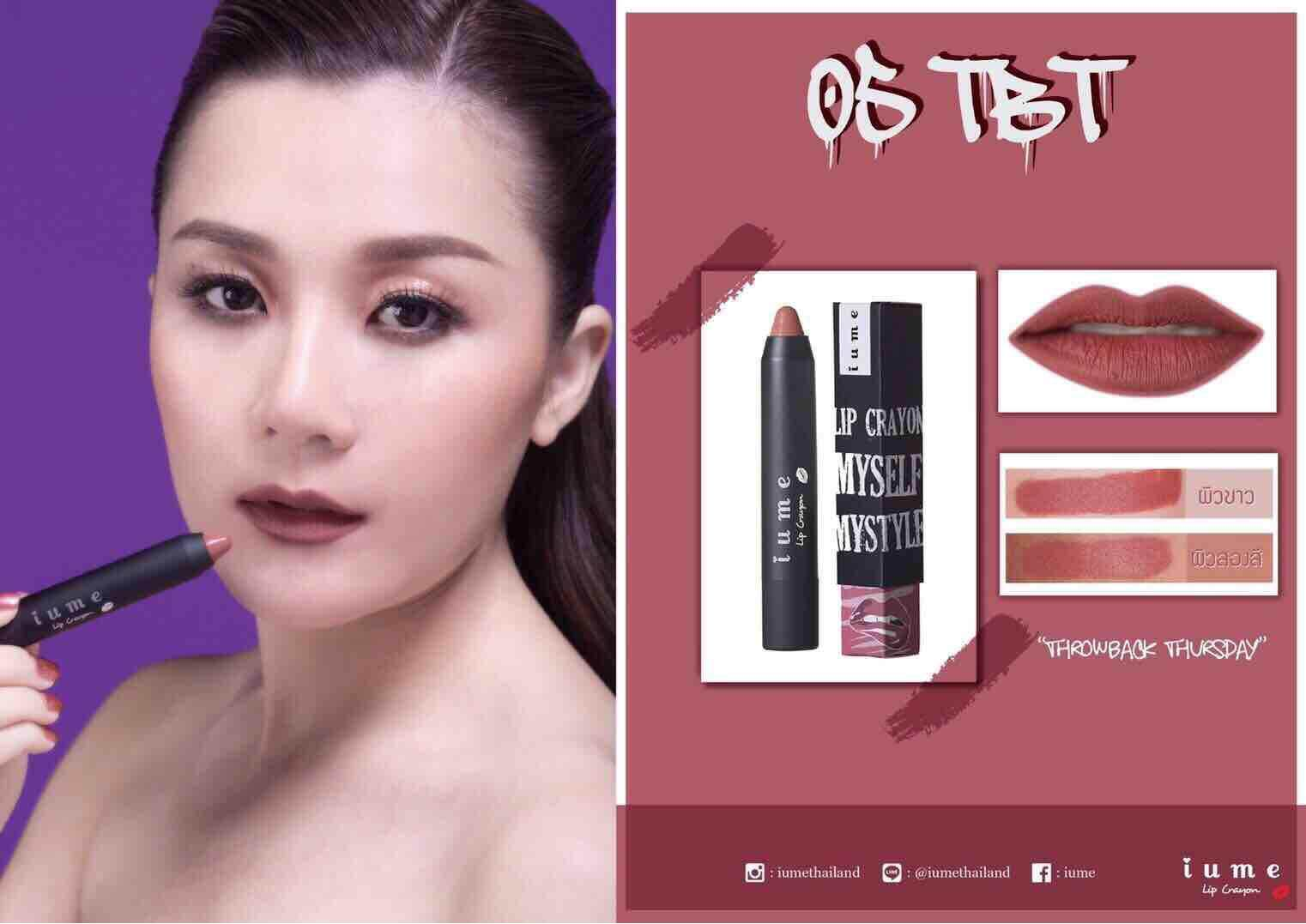 Iume Lip Crayon 05 Tbt By Iume.