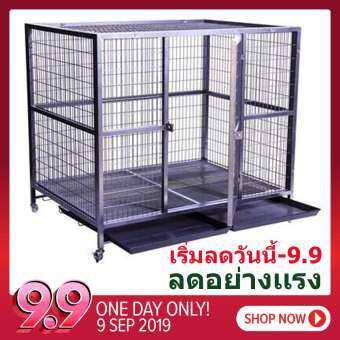 Petheng กรงสุนัข กรงแมว กันสนิท กรงเหล็กพับได้ SizeXLขนาด กว้าง 130xลึก92xสูง117 ซม-
