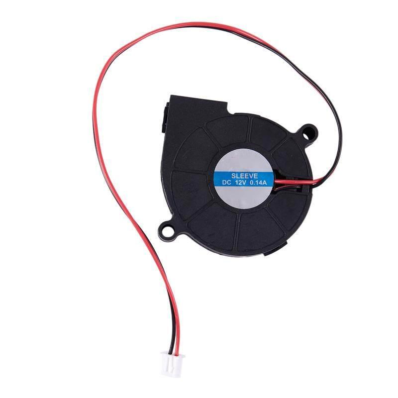 Bảng giá Black Brushless DC Cooling Blower Fan 5015S 12V 0.14A 50mm x 15mm Điện máy Pico