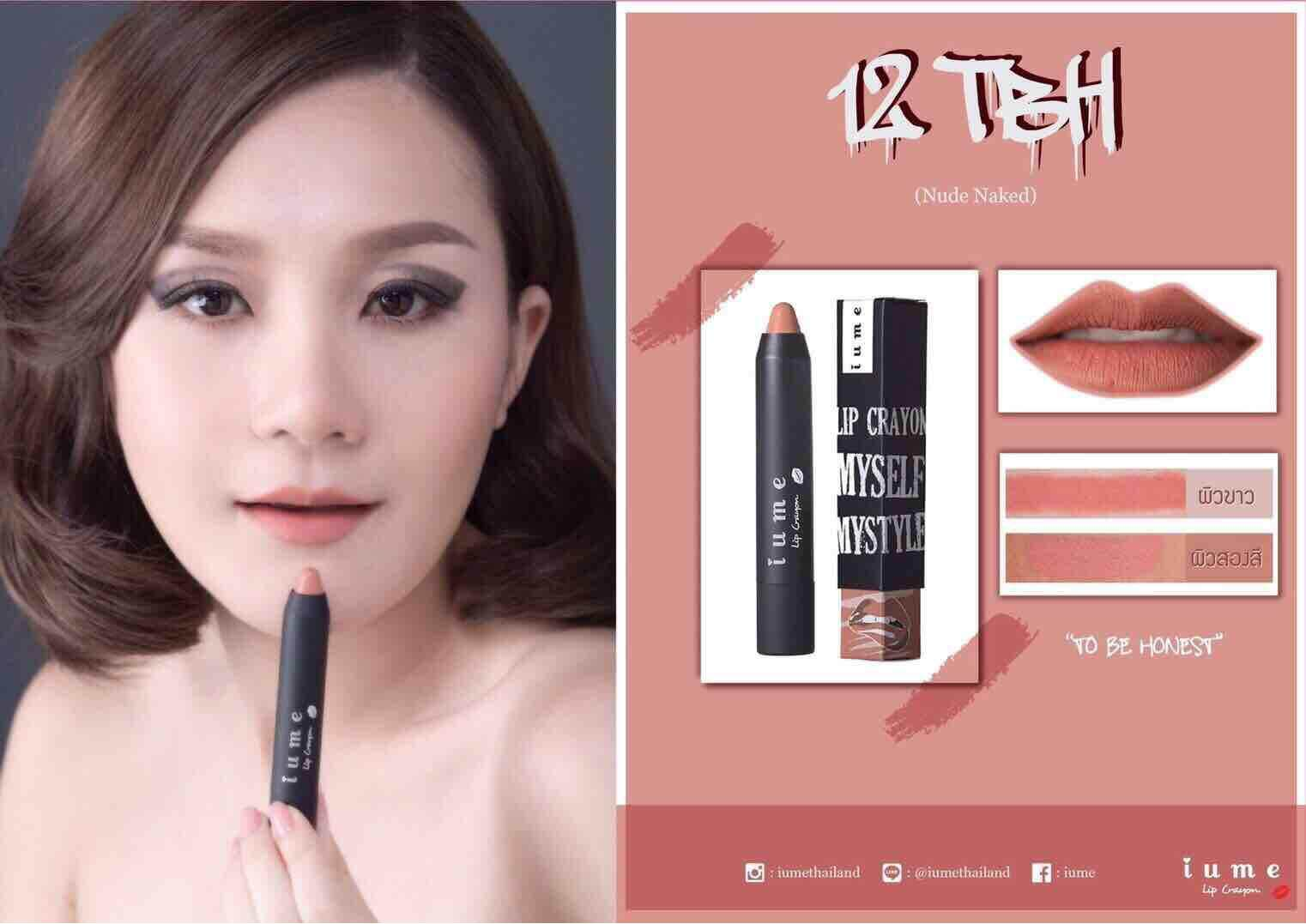 Iume Lip Crayon 12 Tbh By Iume.