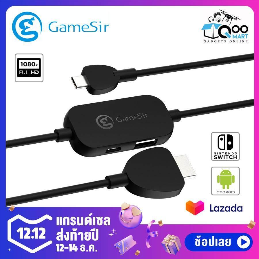 GameSir GTV120 USB-C To HDMI Cable สายแปลงสัญญาณภาพ ความคมชัด FHD 1080P สำหรับ Android และ Nintendo Switch # Qoomart