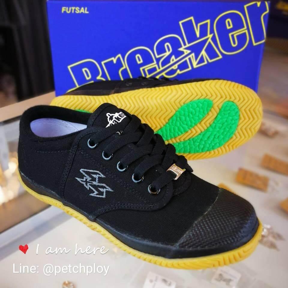 [BK4] Breaker รองเท้าผ้าใบนักเรียน ฟุตซอลเบรกเกอร์ สีดำ ผูกเชือก เบอร์ 29-45