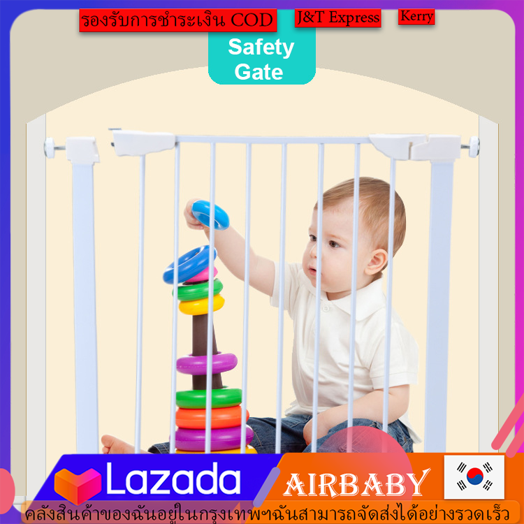 แนะนำ Airbaby ประตูกั้นบันได ที่กั้นบันได ที่กั้นประตู ที่กั้นเด็ก Safety Gate กั้นเด็ก กั้นประตู ที่กั้นสุนัข ล๊อคอัตโนมัติ บน ไม่ต้องเจาะผนัง