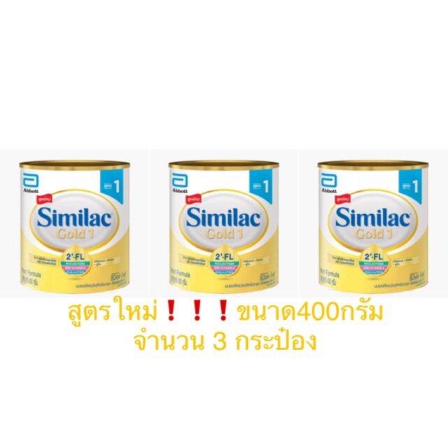 รีวิว สูตรใหม่ similac gold ซิมิแลค โกล์ด similac gold สูตร 1 exp 12/05/2022 จำนวน 3 กระป๋อง สูตร1 ขนาด 400g