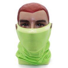 ซื้อ Naroo Mask X1 Green ออนไลน์ ถูก