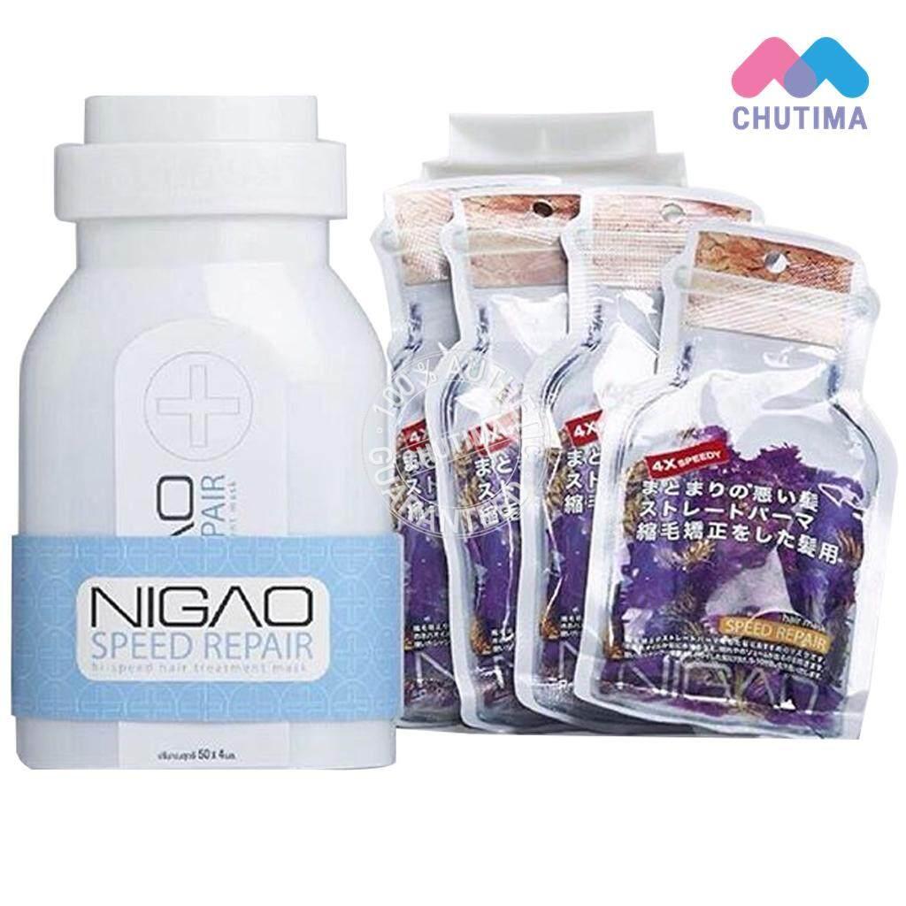 นิกาโอะ สปีด รีแพร์ 50x4มล. Nigao Speed Repair 50x4ml. (ซ่อมแซมเส้นผมเร่งด่วน)