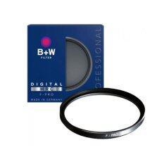 B+W 40.5mm UV HAZE MRC FILTER 40.5 MM