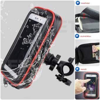 ETC ที่จับโทรศัพท์มือถือ ที่จับโทรศัพท์มือถือรถมอเตอร์ไซค์ รถจักรยาน รุ่นทัชกรีนได้ กันน้ำ - ขนาดหน้าจอไม่เกิน 6.3 นิ้ว