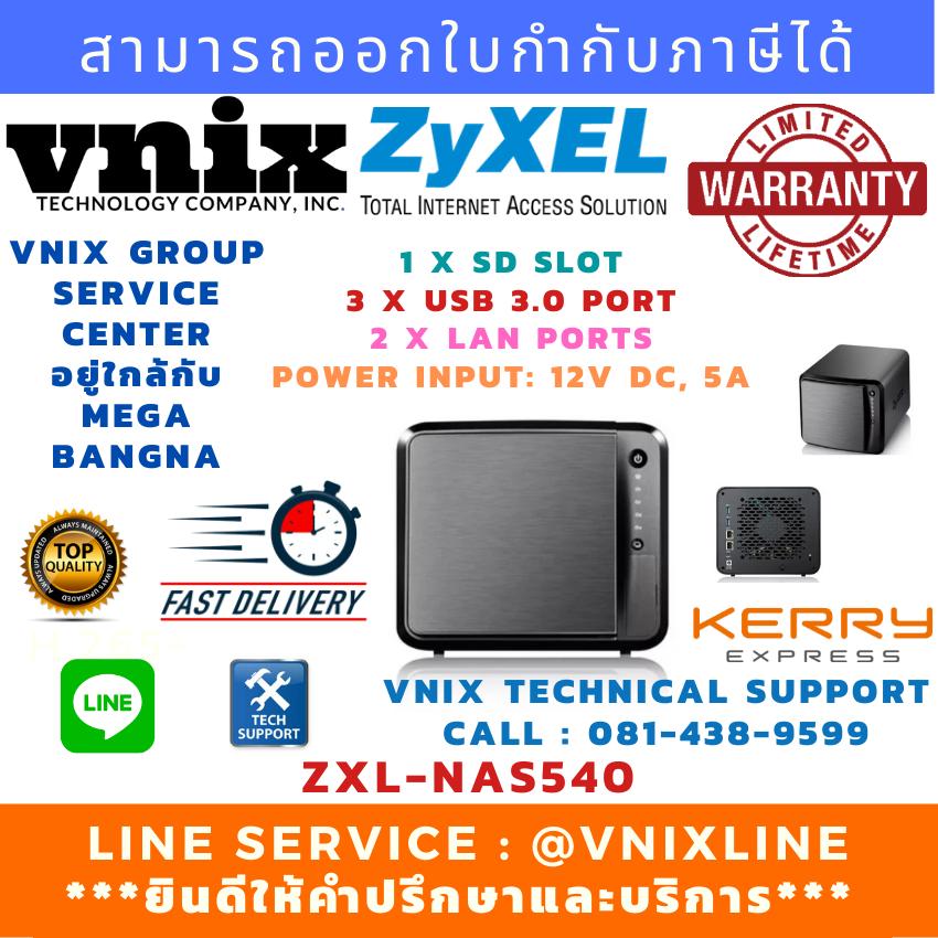 Zyxel, Cloud Storage 4-Bay Personal 1.2g Dual Core รุ่น Nas540 จัดส่งฟรีทั่วประเทศ, สินค้ารับประกันศูนย์ ตลอดอายุการใช้งาน, รับติดตั้งวางระบบกล้องวงจรปิด ระบบกันขโมย ระบบ Network.