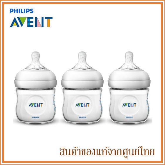 รีวิว Avent ขวดนม รุ่นเนเชอร์รัล Natural Bottle 125ml/4oz 0M+ (3 ขวด)