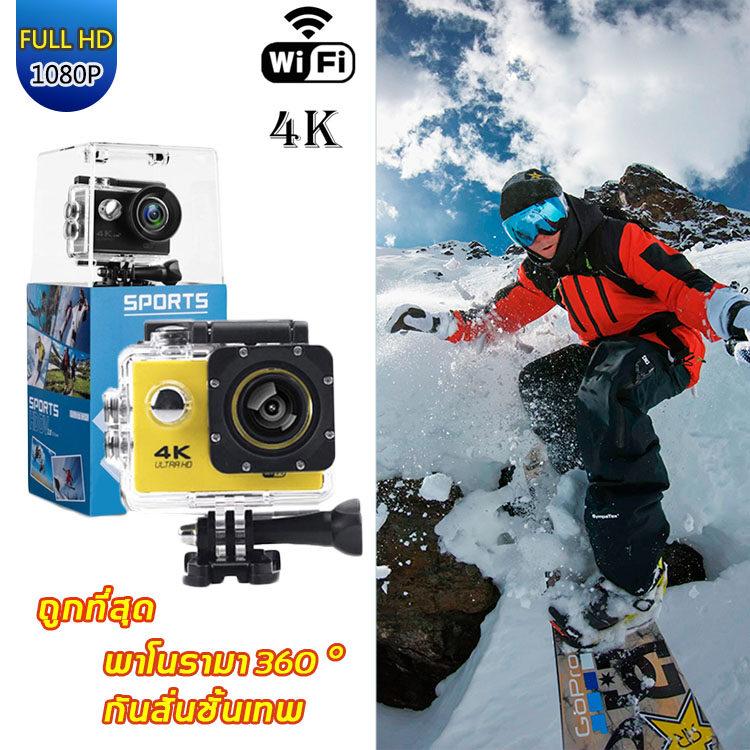กล้องแอคชั่นแคม 4k มีระบบกันสั่นล่าสุด ฟรีเมมโมรี่การ์ด32g เลนส์มุมกว้าง 170 องศา ความละเอียดสูง กล้องกันน้ำ เมนูภาษาไทย Full Hd 1080p ชื่อมต่อwifi Gopro Action Camera Waterproof กล้องบันทึกภาพ กล้องวิดิโอ กล้องแอคชั่นแ กล้องโกโปร กล้องถ่ายรูป.