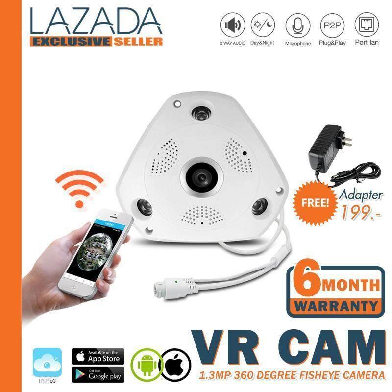 Vr Cam Set กล้องวงจรปิด Vr Camera 1.3 Mp เชื่อมต่อ Wifi ดูออนไลน์ผ่านแอพ เลนส์ตาปลาถ่ายภาพ 360 องศา คมชัดทั้งกลางวันและกลางคืน P2p, Infrared.