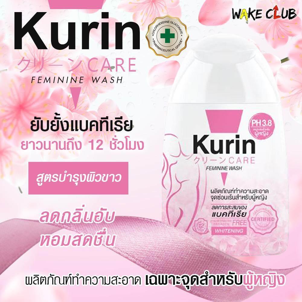 Kurin care feminine wash ph3.8 เจลทำความสะอาดจุดซ่อนเร้นสำหรับผู้หญิง สูตรบำรุงผิวขาว (100 ml.) จำนวน 1 กระปุก