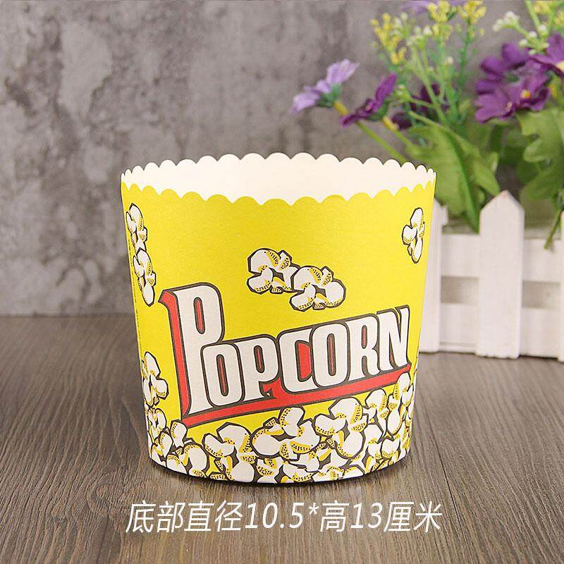Popcorn Bucket Disposable Fibre Drum Popcorn Packing Case Box 24/32 Ounce  Manufacturers Popcorn Bucket