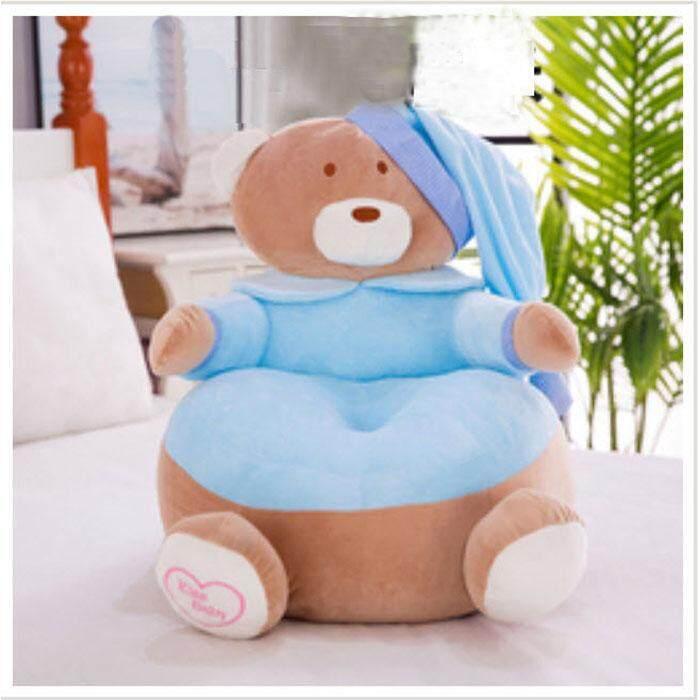 โปรโมชั่นรับส่วนลดเพิ่ม โซฟา เด็ก สำหรับเด็กเล็ก เบาะ ที่นั่ง ตุ๊กตา หมี สีฟ้า ขนาด 40x40 ซม. By Shopinthai.