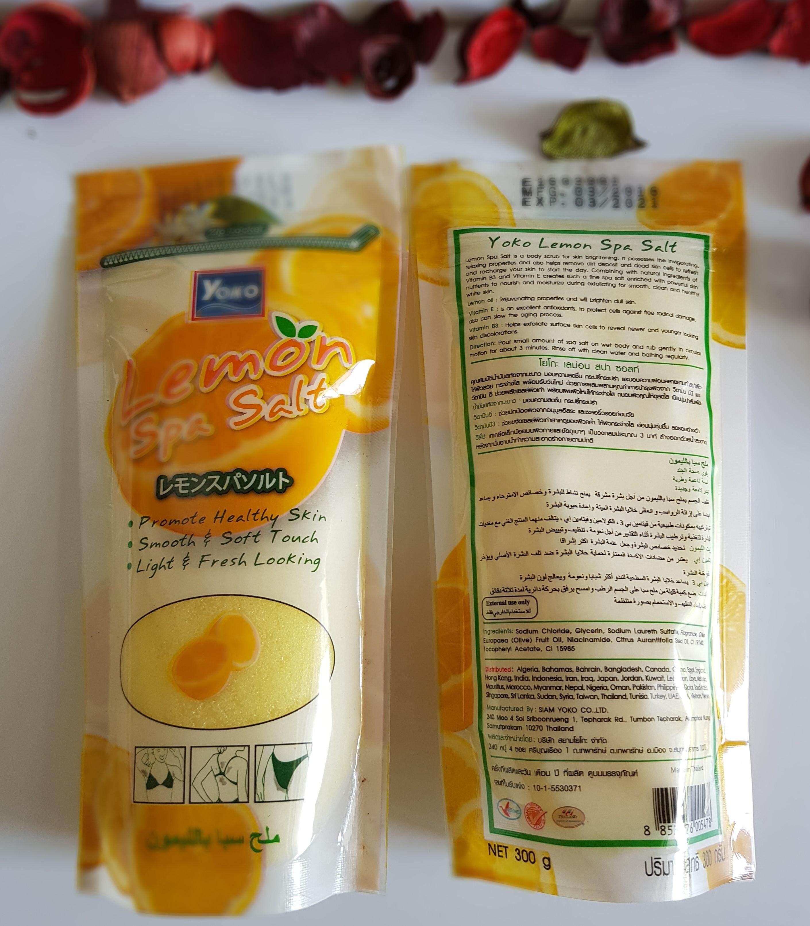 YoKo, YoKo Lemon Spa Salt, YoKo Lemon Spa Salt รีวิว, YoKo Lemon Spa Salt ราคา, YoKo Lemon Spa Salt 300 g., YoKo Lemon Spa Salt 300 g. เกลือสปาขัดผิว