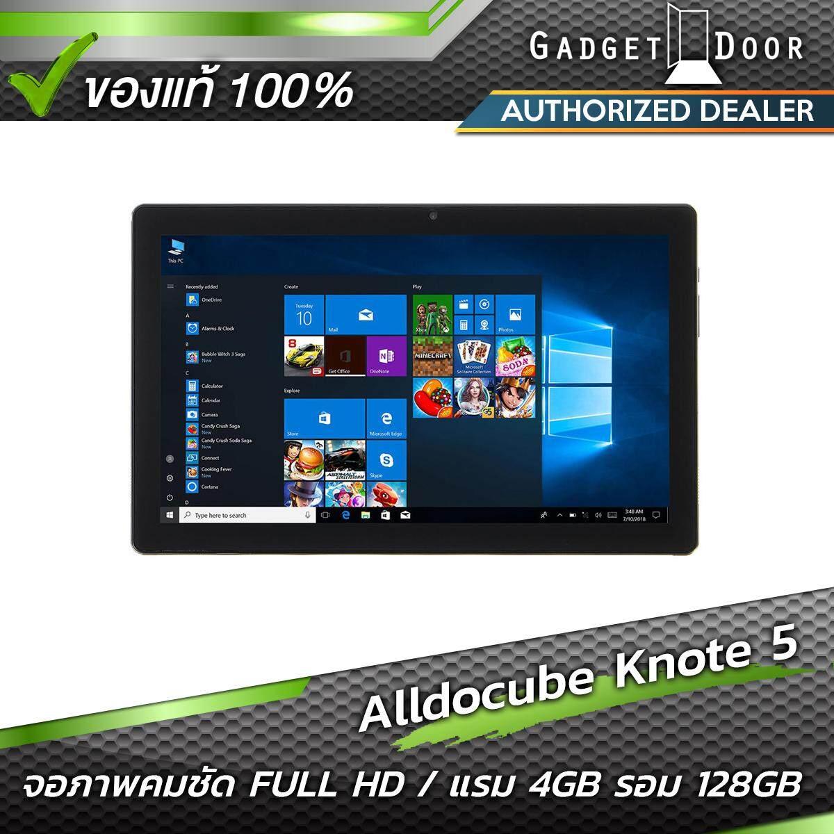 Alldocube Knote 5 2 In 1 Tablet 11.6 Intel Gemini Lake N4000 Windows 10 Home 4gb/128gb (silver).