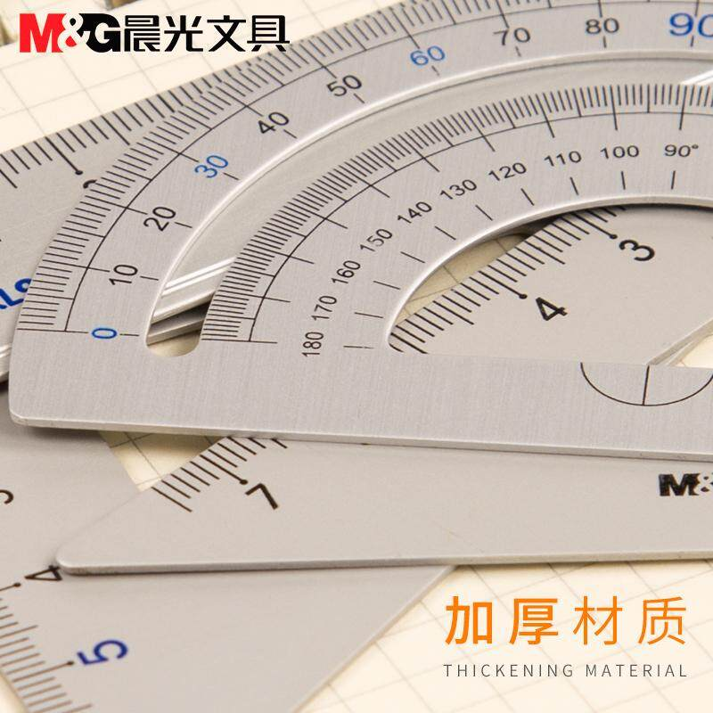 M&G Aluminium Alloy Ruler Sets Mapping Four-piece Set Ruler Set Square  Protractor Primary And Secondary School Ruler Students Shouchao Bao  Template