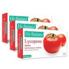ขาย Hi Balanz Lycopene 60 Mg Red จำนวน 3 กล่อง Hi Balanz เป็นต้นฉบับ