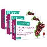 Hi Balanz Grape Seed Extract C Plus 30 Caps จำนวน 3 กล่อง Hi Balanz ถูก ใน กรุงเทพมหานคร