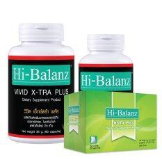 ราคา Hi Balanz Vivid X Tra Plus L Carnitine Set 60 Caps 30 Caps Hi Balanz Kdtx Plus Detox ขนาด 10 ซอง กล่อง 1 Box Hi Balanz