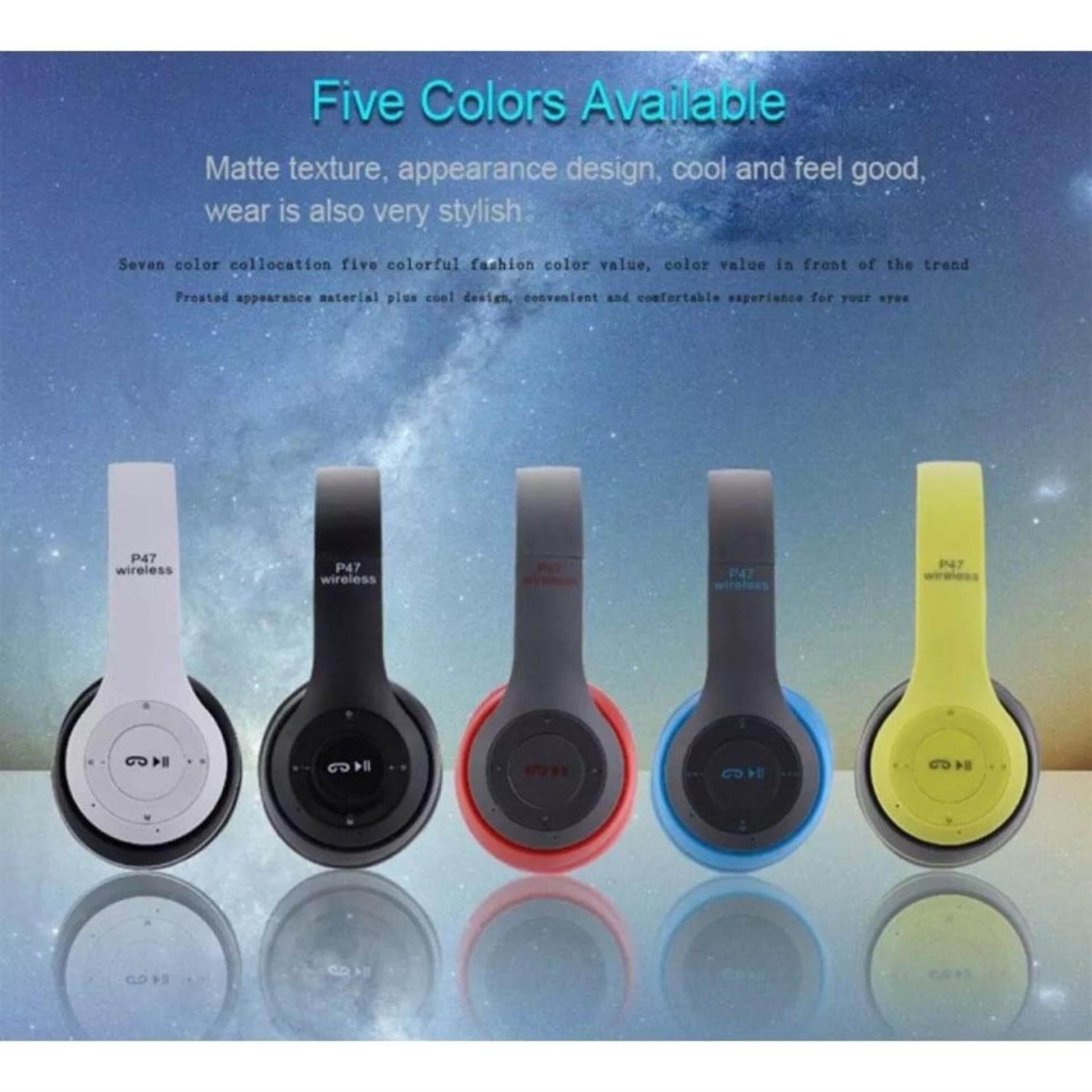สั่งซื้อ MJDJ หูฟังบลูทูธ หูฟังBluetooth หูฟังไร้สายwireless Stereo รุ่น P47 ซื้อที่ไหน