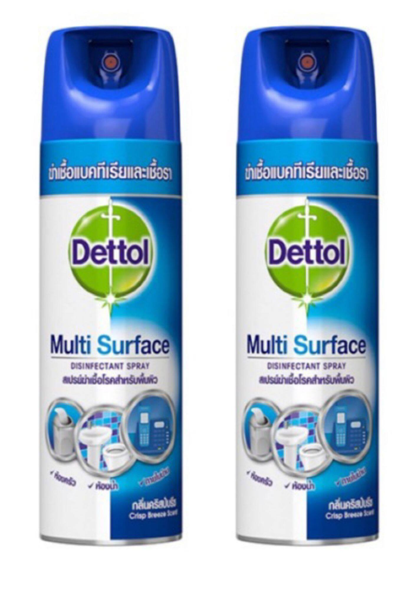 Dettol เดทตอล อิสอินเฟคแทนท์ สเปรย์ฆ่าเชื้อโรคสำหรับพื้นผิว กลิ่นคริสป์ ขนาด 450 ml. (2 กระป๋อง)