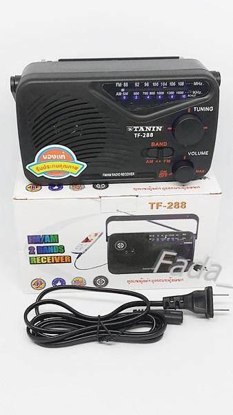 วิทยุ ธานินทร์ รุ่น Tf-288 วิทยุพกพา ใช้ถ่านได้ ไฟฟ้าได้ พกพาสดวก.