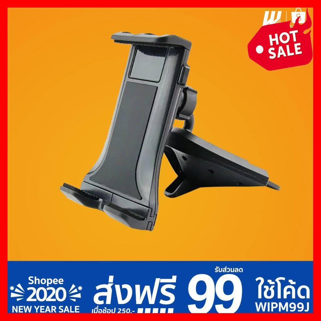 Seal!! Car Cd Player Slot Mount Cradle Gps Tablet Phone Holders Stands 92 !! Smartphone สมาร์ทโฟน บริการเก็บเงินปลายทาง โปรโมชั่นสุดคุ้ม โค้งสุดท้าย ราคาถูก คุณภาพดี.