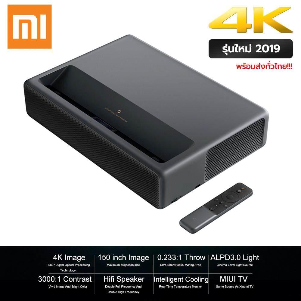 Xiaomi Mijia 4K Laser Projector (รุ่นใหม่ 2019/พร้อมส่งจากไทย) เครื่องเลเซอร์โปรเจคเตอร์ความละเอียดระดับ 4K - เมนูอังกฤษ