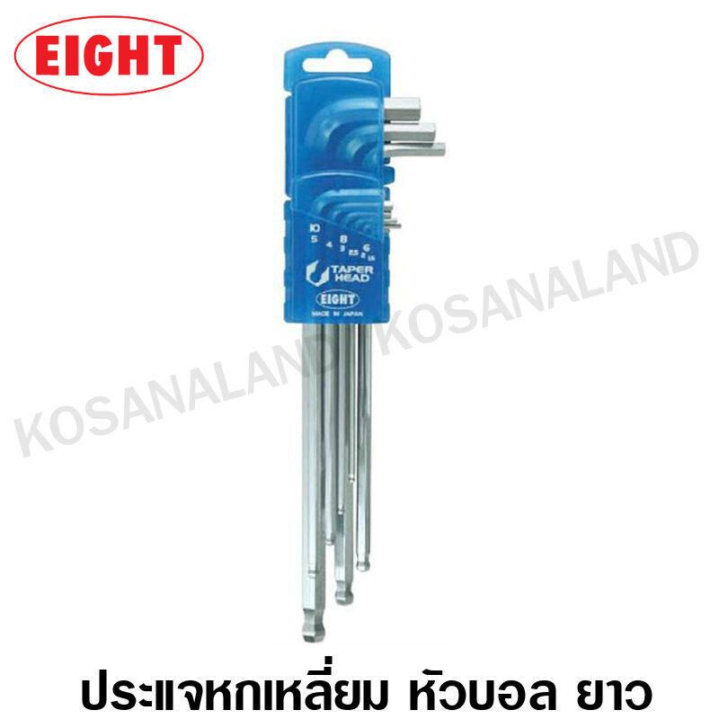 Eight ประแจหกเหลี่ยม หัวบอล ยาว สีขาว ขนาด 1.5 - 10 มิล (9 ตัวชุด) รุ่น TLS-9D ( Taper Head Hex Key Wrench )