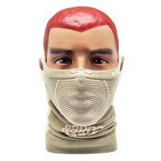 Naroo Mask รุ่น X5 Grey Beige เป็นต้นฉบับ