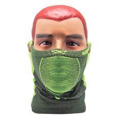 ราคา Naroo Mask รุ่น X5 Grey Green ใหม่