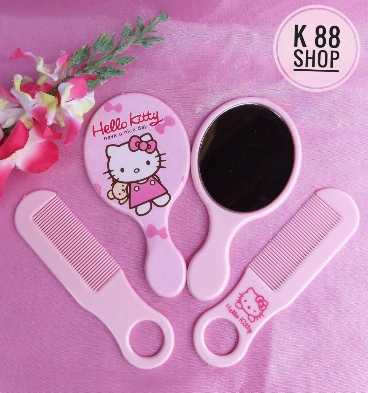 ชุดหวีพร้อมกระจกแมวคิตตี้สีชมพุหวานคละลาย ขนาดพกพา ลวดลายน่ารัก ขนาด 6x12 Cm. By Love Shop.