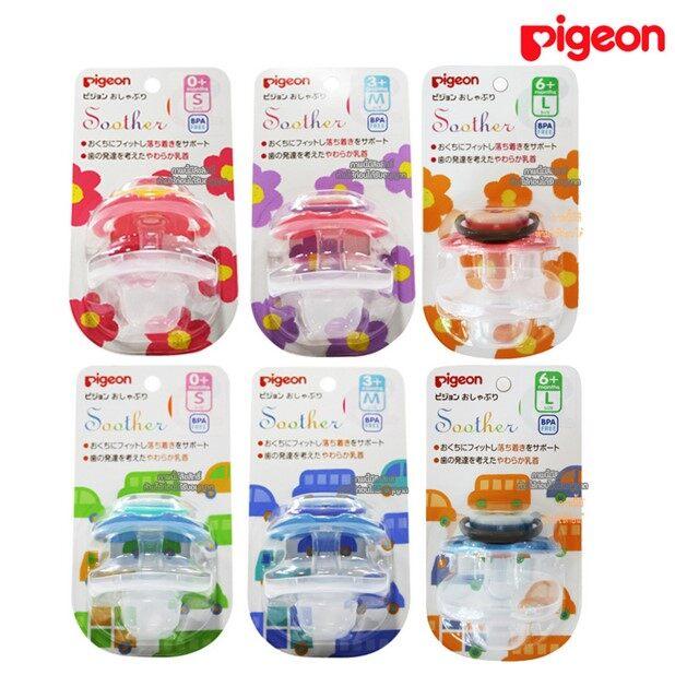 PIGEON Pacifier Soother Seize M 3+Months [BPA Free] จุกนมหลอก รุ่น Soother ขนาด M สำหรับ 3เดือนขึ้นไป (ปลอดสาร BPA )